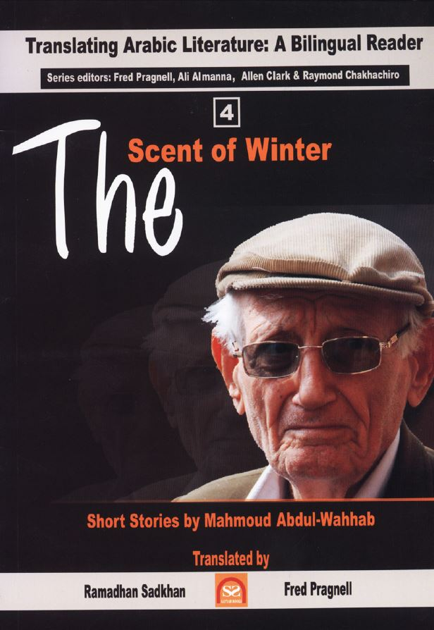The Scent Of Winter by Mahmoud Abdul-Wahab - Arabic Course Books