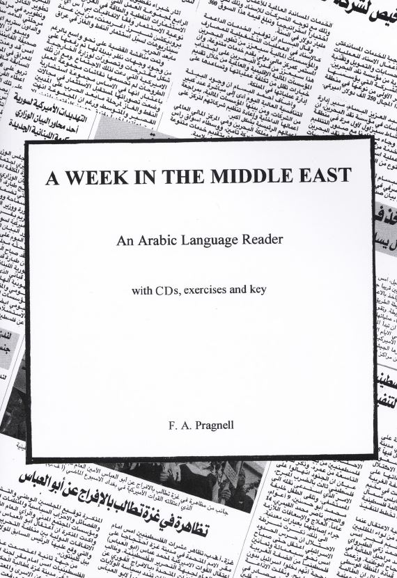 A Week in the Middle East - Arabic Course Books by Pragnell