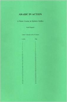 Arabic in Action transcript - Course in spoken Arabic